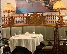 Ресторан Балкан